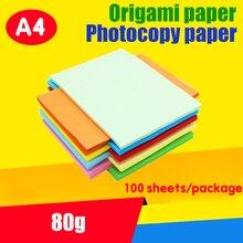 A4 Бумага принтер отслеживания Копировальная бумага 12 Цвет 100 шт./упак. A4 печать Бумага 80g дети ручной DIY карты скрап-капля