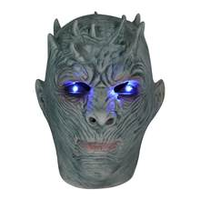 New Game of Thrones Notte Re Cosplay Maschere Il Bianco Primi passi e Girelli Zombie LED Casco Adulto Bambino In Lattice Mascherina Del Partito di Halloween oggetti di scena(China)