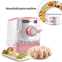 220V/150W Small and versatile noodles Dumpling skin machine Automatic intelligent kneading machine Home electric Pasta machine|Manual Noodle Makers| |  -