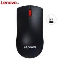2019 新レノボ M120 プロワイヤレスマウス Usb 光学式 2.4Ghz ワイヤレスマウスノートブック、デスクトップマウスホイールミニ 3D マウス 1000DPI