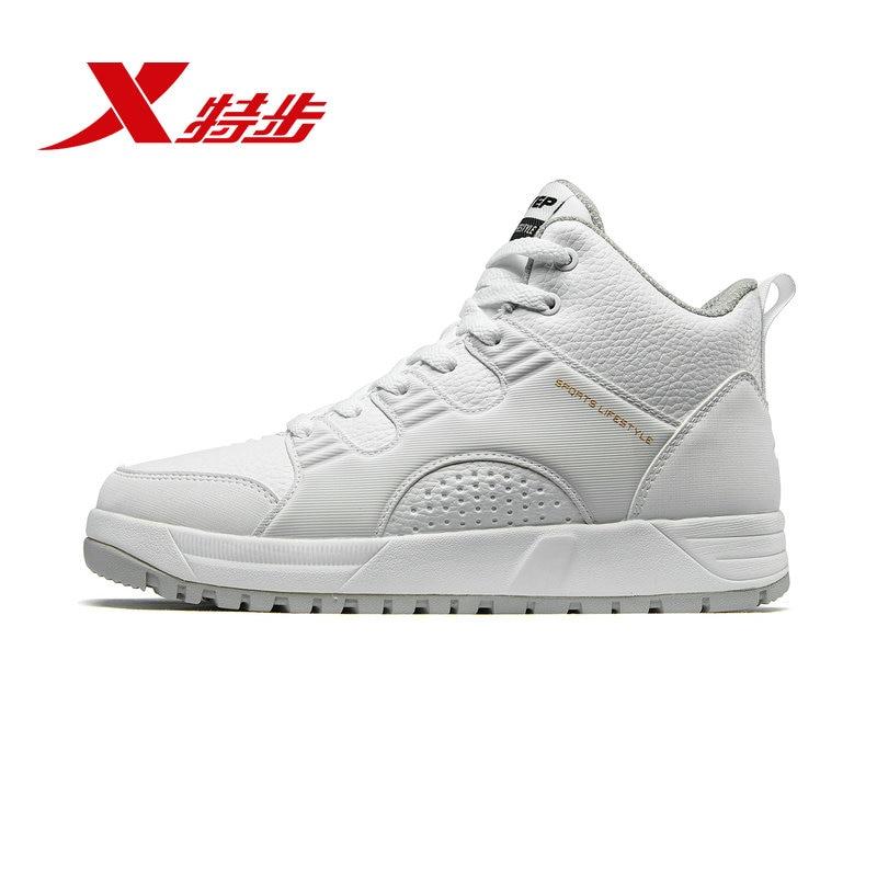 882418379561 Xtep women sakteboarding shoe winter cotton plus velvet warm