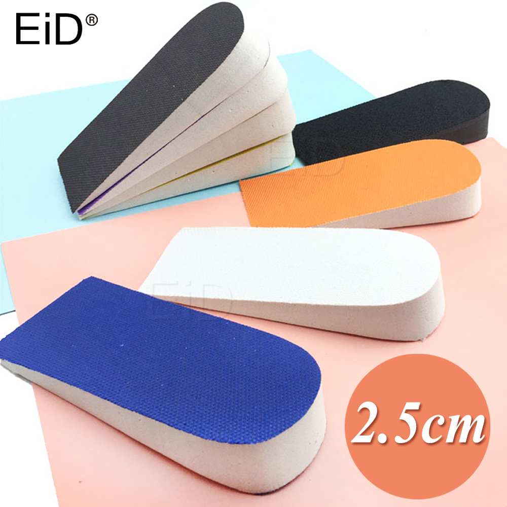 2.5cm Half Insole For Height Increase Cushion Height-adjustable Cut Shoe Heel Insert Taller Women Men Unisex Quality Foot Pads