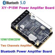 Завеса 10 Вт/15 Вт/20 Вт стерео Bluetooth 5,0 Мощность Плата усилителя 12V/24V Высокое Мощность цифровой модуль усилителя XY-P15W