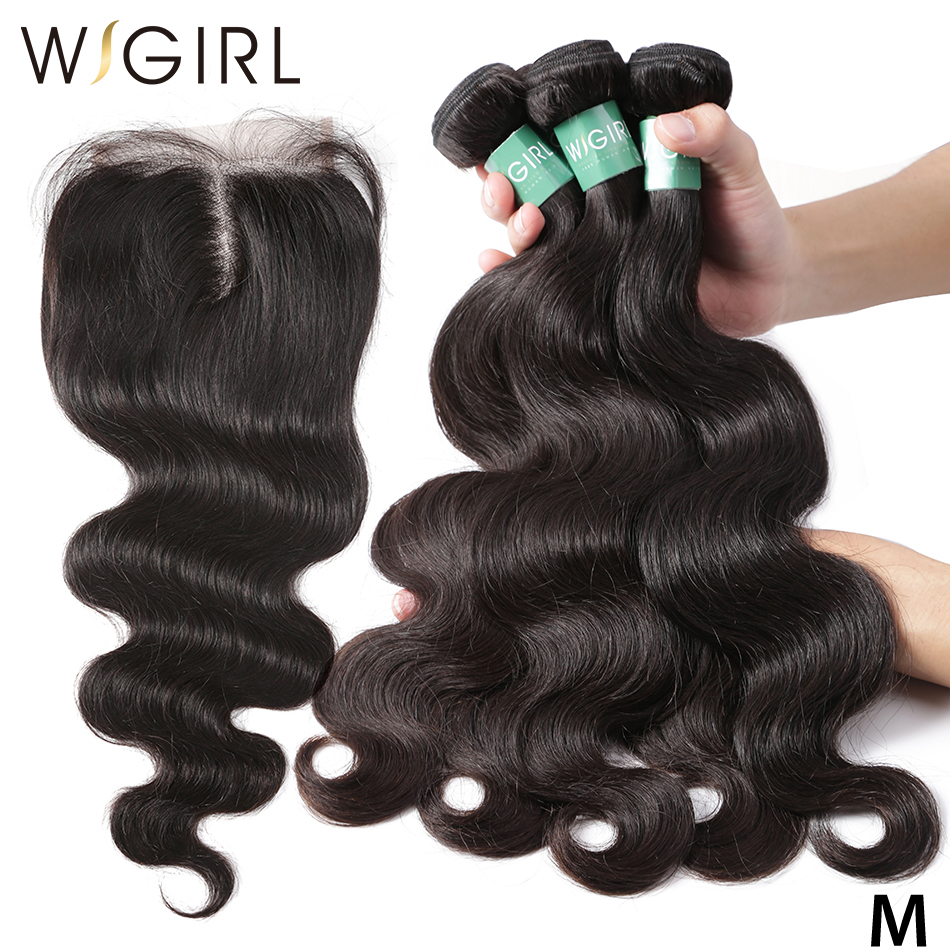 Wigirl Body Wave 8- 28 Inch Remy Brazilian Hair Weave Bundles With 4x4 Lace Closure 100% Human Hair Weaves