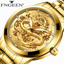 3D Dragon Face Watches FNGEEN Top Brand Luxury Gold Men Luxury Quartz W