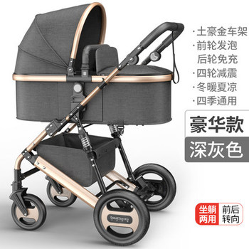 Charming high landscape baby stroller can sit reclining light folding baby stroller child baby child trolley