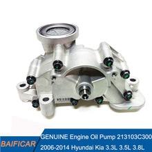 Baificar Brand New Genuine Engine Oil Pump OEM 21310-3C300 For 06-14 Hyundai Azera Sonata Santa Fe Veracruz Kia Sorento 3.5 3.8L