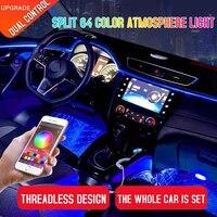 Luz Led ambiental para Interior del coche, luces decorativas para puerta, consola central de pie, con Control por aplicación remota Rgb
