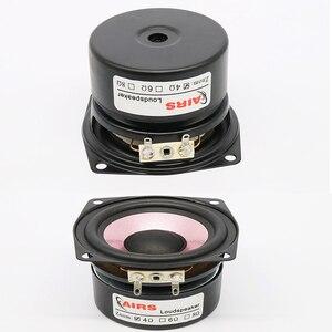 Image 4 - KYYSLB 20W 4 אוהם 8 אוהם 2.5 אינץ כוח מגבר רמקול AS 25QF01 HIFI גבוהה רגישות בית אודיו מלא תדר רמקול