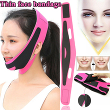 Women Reduce Double Chin Thin Face Anti Wrinkle Face Slimming Bandage Facial Mas