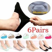 6 pares/set casual algodão mulheres/homens invisível baixo corte ultrafinos barco de algodão não-deslizamento loafer sem mostrar meias por atacado aplicação