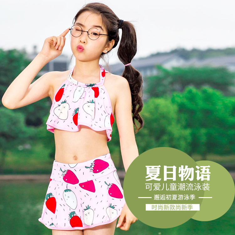 Cute Fruit Pattern Girls' Two-piece Swimsuit Beach Holiday Comfortable Children Hot Springs Bathing Suit
