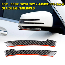 2pcs Carbon Fiber Car Rearview Mirror Anti-Collision Trim Sticker For Mercedes W204 W212 Auto Protector Strips