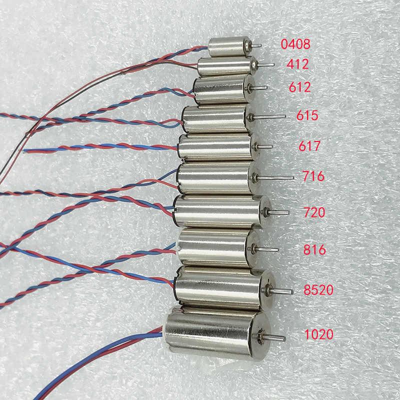 DC3V 3.7v 7.4v 0408,412,612,615,617.716 、 720,816 、 8520,1020 超高速コアレスモーターrcドローン尾エンジンuavアクセサリー