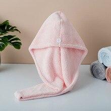 Multicolor Towel Household Bathroom Towel Hair Hat Microfiber Solid Quickly Dry Hair Towel Women Shower Towels Bath Towel