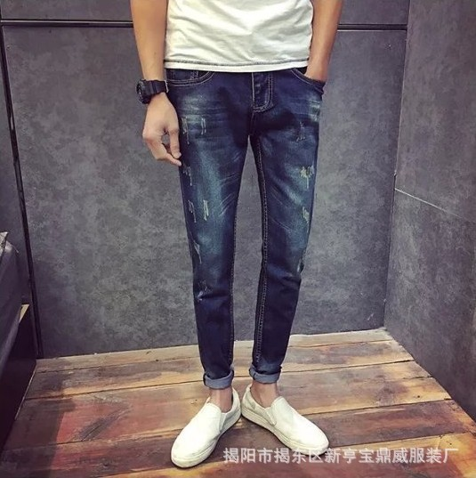 Spring Summer New Style Cat Whisker Jeans Men'S Wear Pencil Pants Slim Fit Cowboy Teenager Skinny Trousers Fashion Men's Trouser