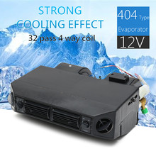 12 В AC универсальный кондиционер испаритель сборка радиатора компрессор комплект для мышц автомобиля грузовик тягач Ван пикап