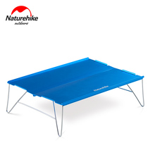 Naturehike Aluminium Alloy Folding Table Outdoor Ultraligt Portable Dining-table Camping Mini Tea