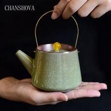 Китайский фарфоровый чайник chanshova 230 мл Традиционный китайский