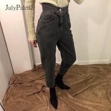 Black Jeans Denim Pant Loose High-Waist Fashion Women's Autumn Button Julypalette Harem