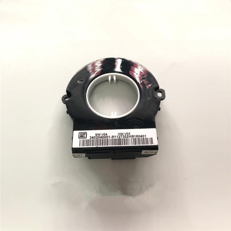 มุมเซ็นเซอร์สำหรับ Zoyte T600/Z500/SR7/บ้าน X5/X75 3402040001-B11
