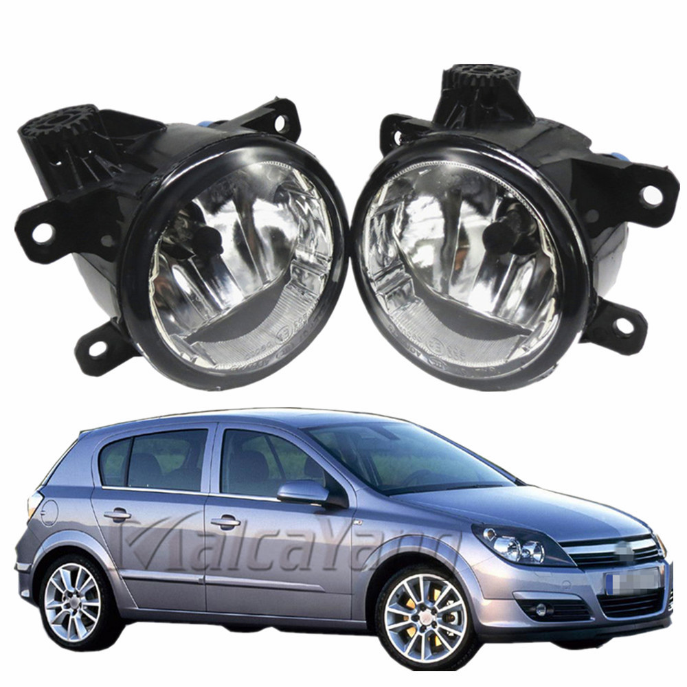 2PC LED Front Fog Lights For OPEL ASTRA H GTC Hatchback 2005-2009 2010 Car Styling Round Bumper DRL Daytime Running Driving