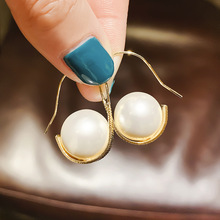 Women New Fashion Pearl Earrings Personality Metal Geometry Water Drop Kinds Of Exaggerated Drop earrings Jewelry pair of stylish faux crystal pearl water drop earrings for women
