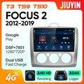 JIUYIN для Ford Focus 2005-2014 Автомобильный Радио Мультимедийный видео плеер навигация GPS Android No 2din 2 din