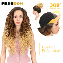 FREEDOM Synthetic 360 Lace Frontal Wig 26Inch Easy 360 Lace Wig High Cost Performance Ponytail Blonde wig Heat Resistant Natural(China)