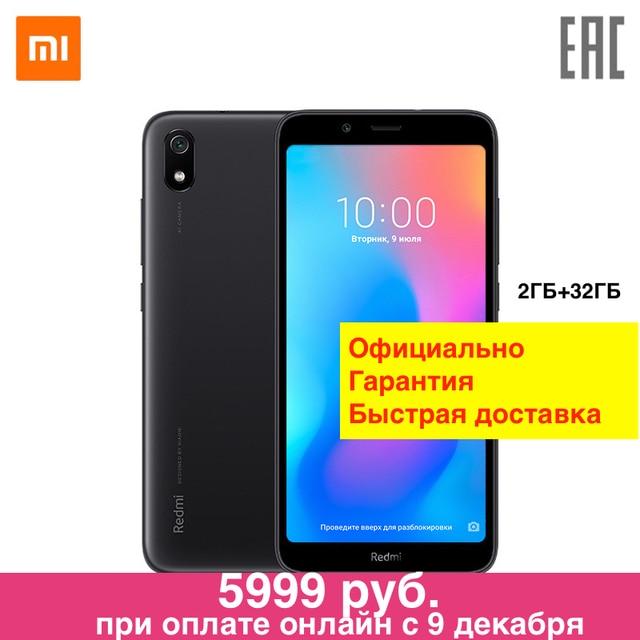 Смартфон Xiaomi Redmi RU 7A 2+32ГБ, 5999 руб. при оплате онлайн, Доп. скидка 3% от 3шт.[официальная гарантия, быстрая доставка]