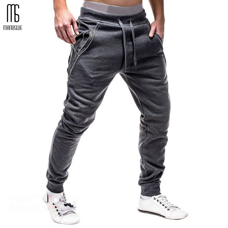 Manoswe Men's Trendy Zip Drawstring Solid Color Sport Trousers Winter Mid-waist Feet Closed Fashion Sports Warm Pencil Pants