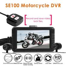 "SE100 3.0 ""Lcd Full Hd 1080P Motorfiets Dvr Dash Cam Front Rear View Video Recorder Motor Nachtzicht dashcam Camera(China)"
