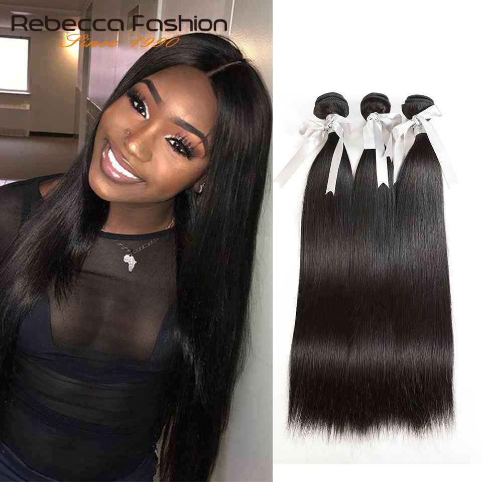 Rebecca Brazilian Hair Weave Bundles 1/3/4 Bundles Deals 100% Straight Human Hair Bundles 8 To 28 Inch Remy Hair Extensions