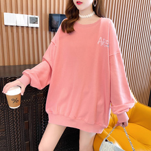 Springand autumn clothes Korean version loose print letter stitching long-sleeved shirt mid-length large size thin sweater women