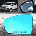 Pour Ford KUGA voiture rétroviseur grand Angle bleu miroir flèche LED clignotants