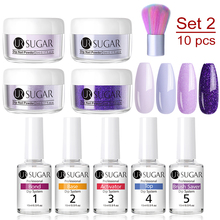 Порошок для ногтей UR SUGAR, 10 шт., набор цветов, голографический, блестящий хром, без лампы, набор для украшения ногтей