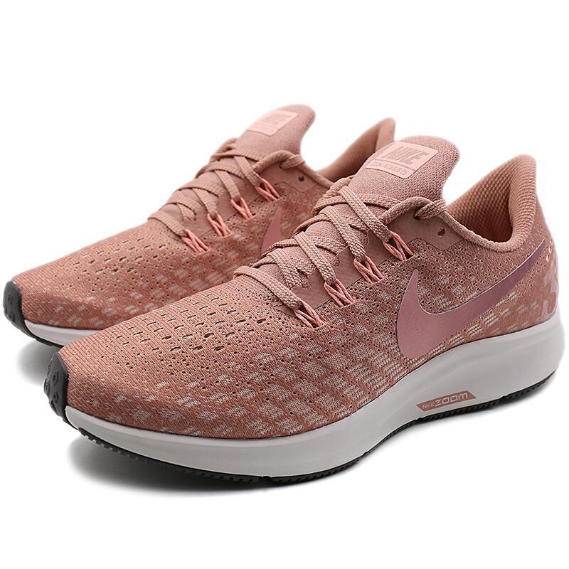lechuga ladrar llevar a cabo  Zapatillas NIKE Air Zoom Pegasus 35, zapatillas deportivas para mujer |  cerstyle.me