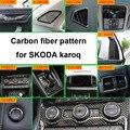 Для SKODA karoq  внутренняя отделка  центральный контроль  шестерня  уровень окна  стекло  подъемная панель  узор из углеродного волокна