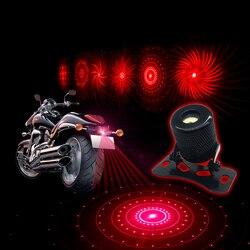 YOSOLO motosiklet araba harici sis lambası 6 desen değişikliği anti-çarpışma lazer uyarı ışık dekorasyonu lambası araba Styling