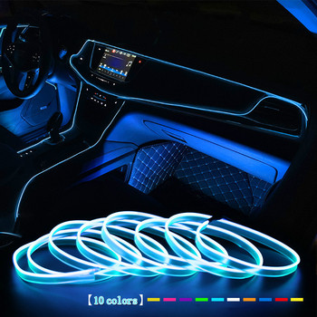 JURUS 1m/2m/3meter/5m Car Interior Lights Decoration Atmosphere Lamp 12V Flexible Neon EL Wire Rope LED Light Strip