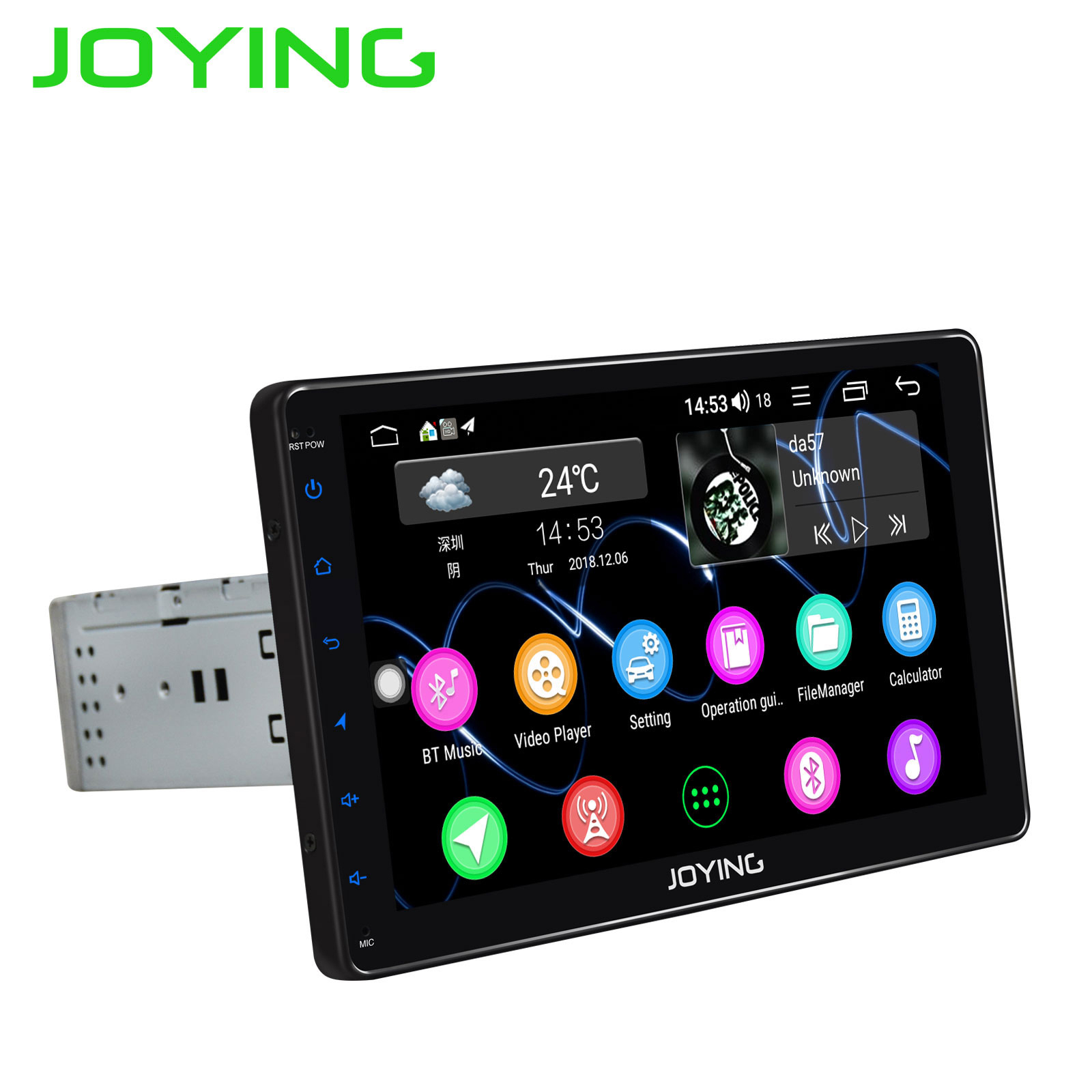 JOYING 2GB 32GB Car radio player Octa Core Android 8 1 universal car multimedia 9 Support