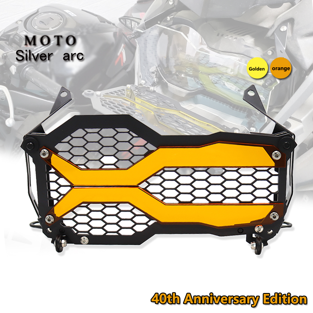 FOR BMW R1250GS R1200GS LC Adventure 2013-2021 Motorcycle 40th Anniversary Headlight Protector Grille Guard Cover Orange gold