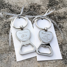 Customized Wedding Gifts For Guests Heart Bottle Wine Opener / Keychain Wedding Favor Birthday Party Souvenir Personalized