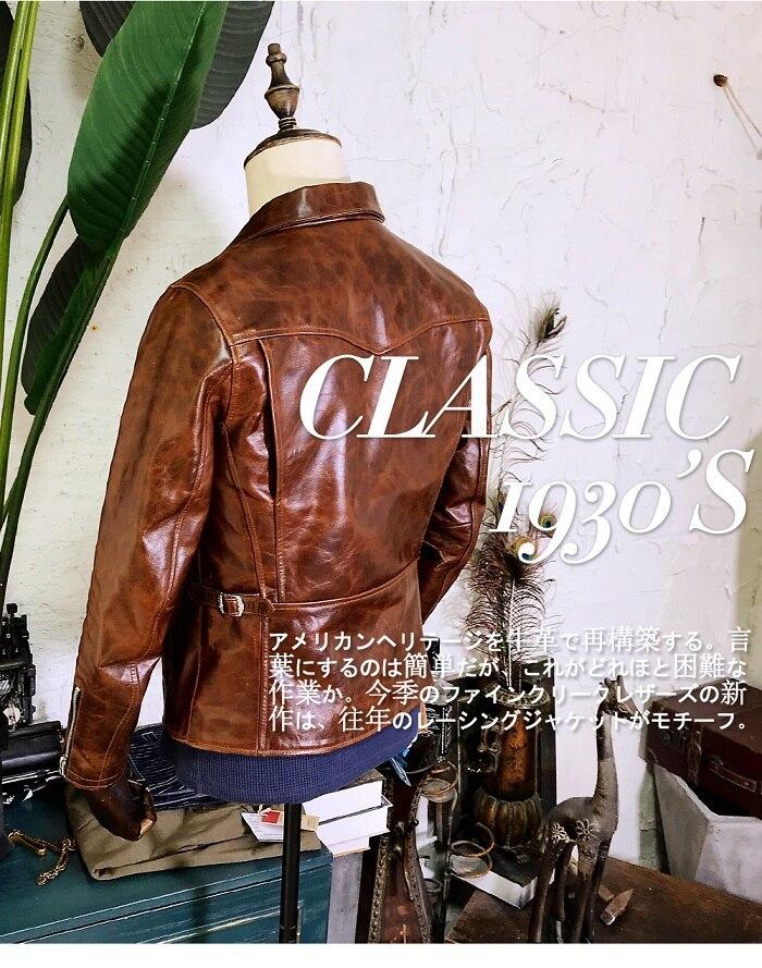 YR! Бесплатная доставка. Роскошная импортная куртка из воловьей кожи в Тоскане, батик, мужское классическое облегающее пальто из натуральной кожи, 1930 Кожаные куртки      АлиЭкспресс