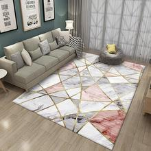 Yfashion Modern Simple Geometric Pattern Printing Carpet Floor Mat for Living Room Bedroom Sofa Kids Play