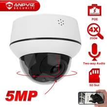 Anpviz 2MP/5MP/8MP 4X Zoom Da Câmera PTZ IP POE Indoor/Outdoor Câmera de Segurança IP Two-way Áudio Built-In Mic e Orador 30m Onvif