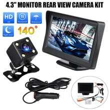 4.3 Inch HD Car Rear View Backup Monitor Waterproof Reversing Camera Night Vision Backup Camer Reversing Parking System Kit