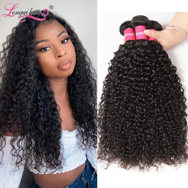 Longqi שיער קמבודי מתולתל שיער חבילות 1 3 4 חבילות ג רי תלתל שיער טבעי חבילות רמי שיער Weave חבילות 8   26 אינץ