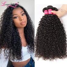 Longqi HairกัมพูชาCurly Hair Bundles 1 3 4 ชุดJerry Curlมนุษย์Remyผมรวมกลุ่ม 8   26 นิ้ว