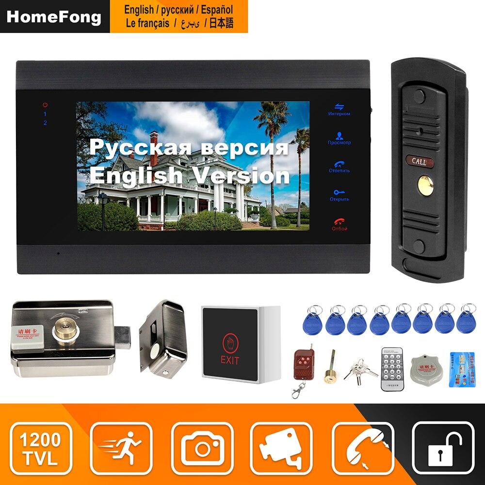 Homefong telefone da porta de vídeo com bloqueio 7 polegada monitor 1200tvl ir campainha suporte vídeo porteiro campainha desbloqueio remoto